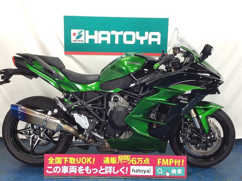 【諸費用コミコミ価格】中古 カワサキ ニンジャ H2 SX スペシャルエディション KAWASAKI Ninja H2 SX SE1000【1575u-ageo】