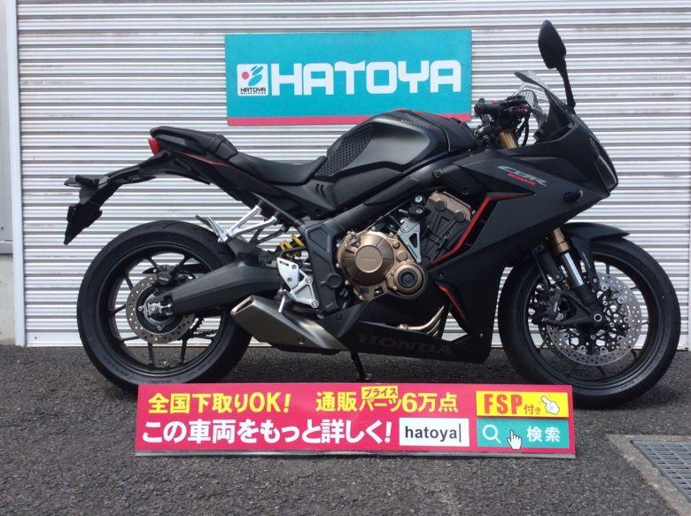 【諸費用コミコミ価格】中古 ホンダ CBR650R HONDA