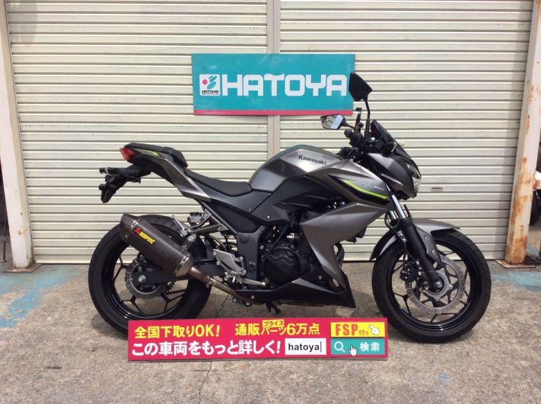 【諸費用コミコミ価格】中古 カワサキ Z250 KAWASAKI
