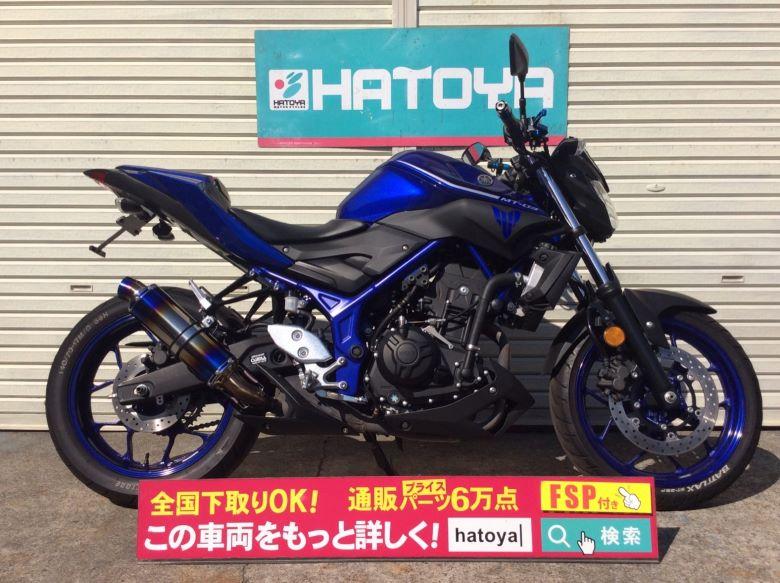【諸費用コミコミ価格】中古 ヤマハ MT-03(320cc) YAMAHA