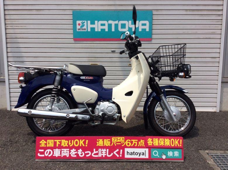 【諸費用コミコミ価格】中古 ホンダ スーパーカブ110プロ HONDA