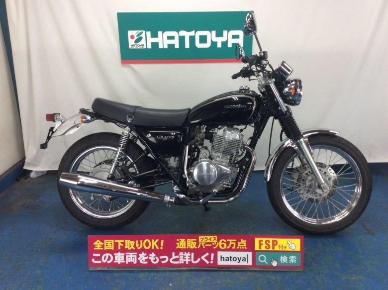 【諸費用コミコミ価格】中古 ホンダ CB400SS HONDA