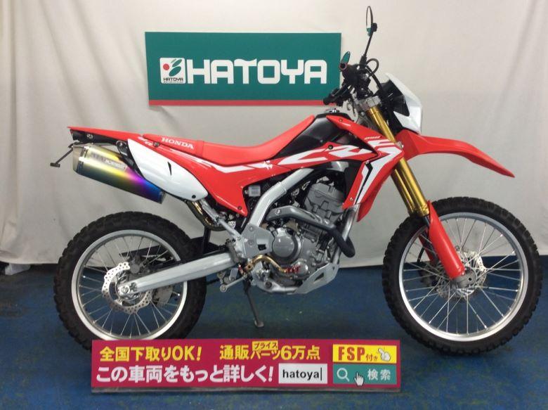 【諸費用コミコミ価格】中古 ホンダ CRF250L HONDA