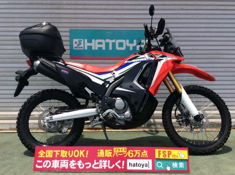 【諸費用コミコミ価格】中古 ホンダ CRF250 ラリー HONDA