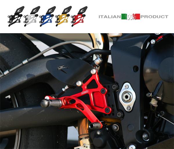 バイク用品 11-14VMC-PEH89 MOTO COMPONENTS ステップVALTER RED セール バルターモト.C バックステップ 4548664982745取寄品 ストリート CBR600F