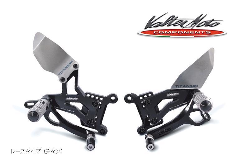 レース 07-13VMC-PEK95 MOTO バックステップ バイク用品 COMPONENTS Z750 4548916056088取寄品 ABS セール バルターモト.C ステップVALTER BLK