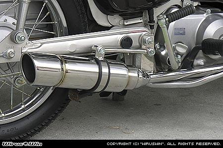 バイク用品 マフラー 4ストフルエキゾーストマフラーウイルズウィン WirusWin ロイヤルマフラー ポッパー LITTLE CUB712-59-03 4547567450351取寄品 スーパーセール