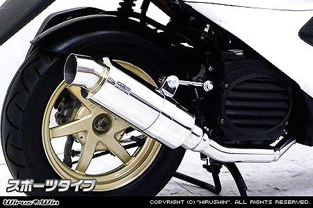 バイク用品 マフラー 4ストフルエキゾーストマフラーウイルズウィン WirusWin ロイヤルマフラー スポーツ SMART DIO Z4962-59-05 4547567450764取寄品 スーパーセール