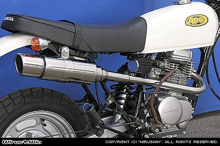 バイク用品 マフラー 4ストフルエキゾーストマフラーウイルズウィン WirusWin ロイヤルマフラー ポッパー APE100752-59-13 4547567451211取寄品 スーパーセール