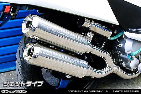バイク用品 マフラー 4ストフルエキゾーストマフラーウイルズウィン WirusWin サイドバイサイドマフラー ジェット SKYWAVE400(CK43)332-15-04 4547567451808取寄品 スーパーセール