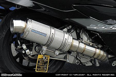 バイク用品 マフラー 4ストフルエキゾーストマフラーウイルズウィン WirusWin プレミアムマフラー SLVカーボン SKYWAVE250(CJ44 45 46)312-26-31 4547567519546取寄品 スーパーセール