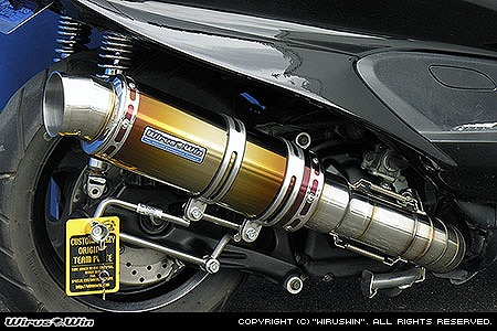 バイク用品 マフラー 4ストフルエキゾーストマフラーウイルズウィン WirusWin プレミアムマフラー チタン MAJESTY250(5GM SJ)112-26-11 4547567519560取寄品 スーパーセール