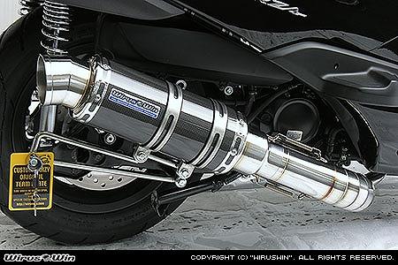 バイク用品 マフラー 4ストフルエキゾーストマフラーウイルズウィン WirusWin プレミアムマフラー BLKカーボン FORZA(MF10)242-26-21 4547567579236取寄品 スーパーセール