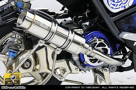 バイク用品 マフラー 4ストフルエキゾーストマフラーウイルズウィン WirusWin ロイヤルマフラー バズーカ BWS125182-59-01 4547567804499取寄品 スーパーセール