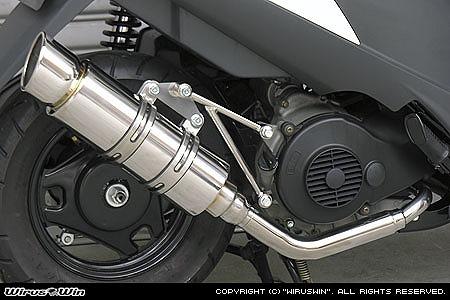 バイク用品 マフラー 4ストフルエキゾーストマフラーウイルズウィン WirusWin ロイヤルマフラー ポッパー アドレスV125(O2センサー付)352-59-12 4547567883524取寄品 スーパーセール