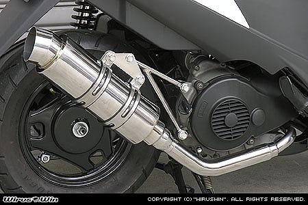 バイク用品 マフラー 4ストフルエキゾーストマフラーウイルズウィン WirusWin ロイヤルマフラー スポーツ アドレスV125(O2センサー付)352-59-13 4547567884026取寄品 スーパーセール