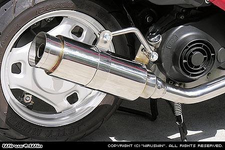 バイク用品 マフラー 4ストフルエキゾーストマフラーウイルズウィン WirusWin ロイヤルマフラー バズーカ アドレスV50 レッツ4(O2センサー付)972-59-12 4547567885603取寄品 スーパーセール