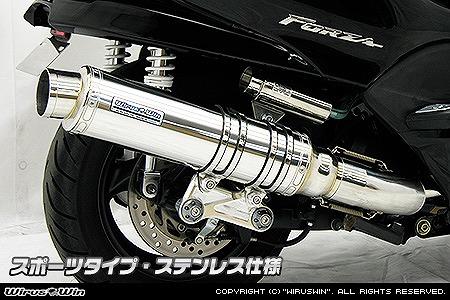 バイク用品 マフラー 4ストフルエキゾーストマフラーウイルズウィン WirusWin アルティメットマフラー スポーツ SUS FORZA(MF08)222-28-05 4547567886259取寄品 スーパーセール