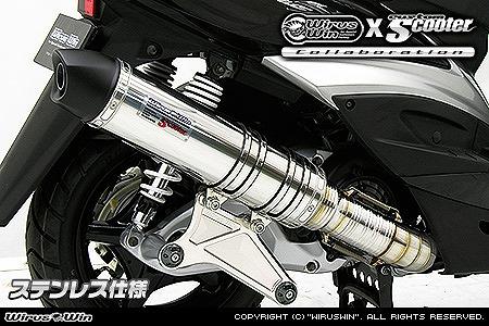バイク用品 マフラー 4ストフルエキゾーストマフラーウイルズウィン WirusWin ビートイットマフラー SUS シグナスX162-29-01 4548664055234取寄品