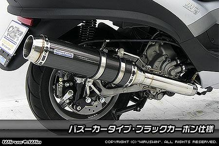 バイク用品 マフラー 4ストフルエキゾーストマフラーウイルズウィン WirusWin ダイナミックマフラー バズーカー BLK・C 250RL MP3432-27-22 4548664055678取寄品 スーパーセール