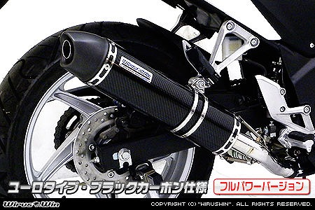 バイク用品 マフラー 4ストスリップオン&ボルトオンマフラーウイルズウィン WirusWin スリップオンマフラー ユーロ BLKカーボン CBR250R MC41652-30-26 4548664580521取寄品 スーパーセール
