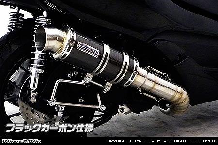 品質満点 バイク用品 マフラー 4ストフルエキゾーストマフラーウイルズウィン WirusWin プレミアムマフラー BLKカーボン FORZA Si MF12 1362-26-21 4548916019649取寄品, アライチョウ cedb91c7