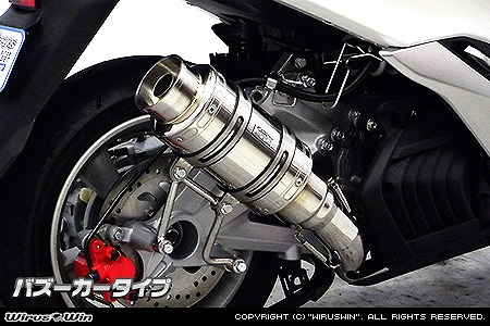 バイク用品 マフラー 4ストフルエキゾーストマフラーウイルズウィン WirusWin アトミックショートマフラー バズーカータイプ マジェスティS(SMAX)1382-12-02 4548916285013取寄品 スーパーセール