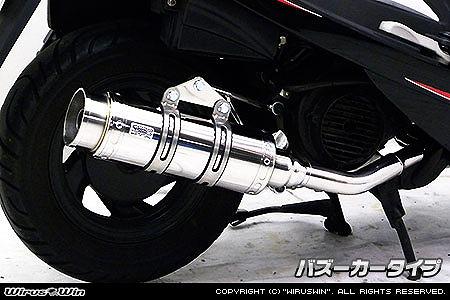 バイク用品 マフラー 4ストフルエキゾーストマフラーウイルズウィン WirusWin ロイヤルマフラーバズーカータイプ SYM GT125532-59-01 4548916302178取寄品