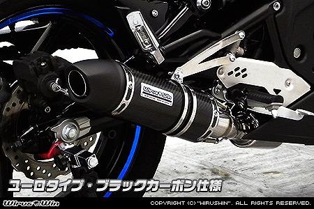 バイク用品 マフラー 4ストスリップオン&ボルトオンマフラーウイルズウィン WirusWin ダイナミックマフラー ユーロ BLKカーボン NINJA400R ER-4n EBL-ER400B1402-27-03 4548916464654取寄品 スーパーセール