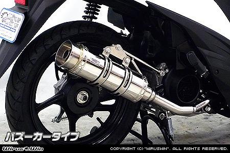 バイク用品 マフラー 4ストフルエキゾーストマフラーウイルズウィン WirusWin ロイヤルマフラー バズーカータイプ アドレス110(EBJ-CE47A)1622-59-01 4548916526451取寄品 スーパーセール