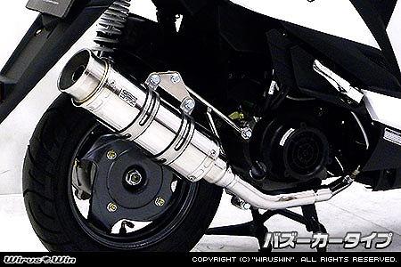 バイク用品 マフラー 4ストフルエキゾーストマフラーウイルズウィン WirusWin ロイヤルマフラーバズーカータイプ キムコ VJR50i542-59-01 4548916572366取寄品 スーパーセール