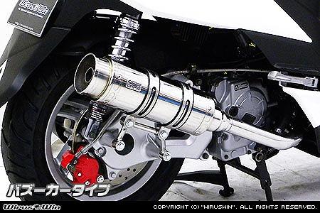 バイク用品 マフラー 4ストフルエキゾーストマフラーウイルズウィン WirusWin ロイヤルマフラーバズーカータイプ PGO ティグラ125662-59-01 4548916572380取寄品 スーパーセール