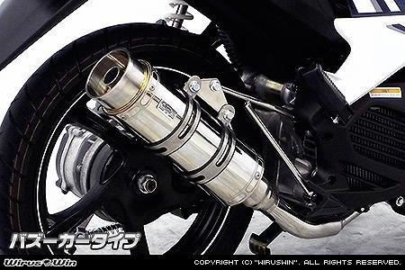 バイク用品 マフラー 4ストフルエキゾーストマフラーウイルズウィン WirusWin ロイヤルマフラー バズーカー Mio125i・Mio125RR1342-59-01 4549950007487取寄品 スーパーセール