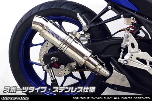 バイク用品 マフラー 4ストスリップオン&ボルトオンマフラーウイルズウィン WirusWin スリップオン スポーツ BLKカーボン YZF-R25 R3 POL1662-30-21 4549950533030取寄品