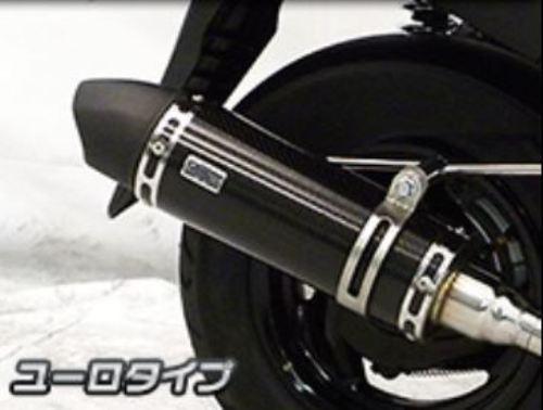 バイク用品 マフラー 4ストフルエキゾーストマフラーウイルズウィン WirusWin ロイヤルマフラーユーロ BLKカーボン アクシスZ 18年不可(2BJ-SED7J)1832-59-24 4549950626244取寄品 スーパーセール