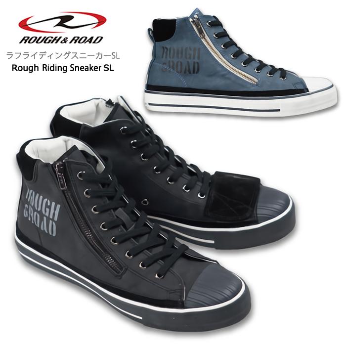 バイク用品 ブーツ シューズ 小さいサイズ 大きいサイズ バイク ラフ 23.0-28.0 ラフライディングスニーカーSL RR5847 売り込み ロード 完売
