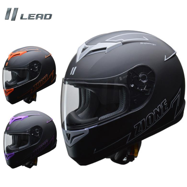 スーパーセール 【LEAD工業】LEAD ZIONE フルフェイスヘルメット【ZIONE】リード