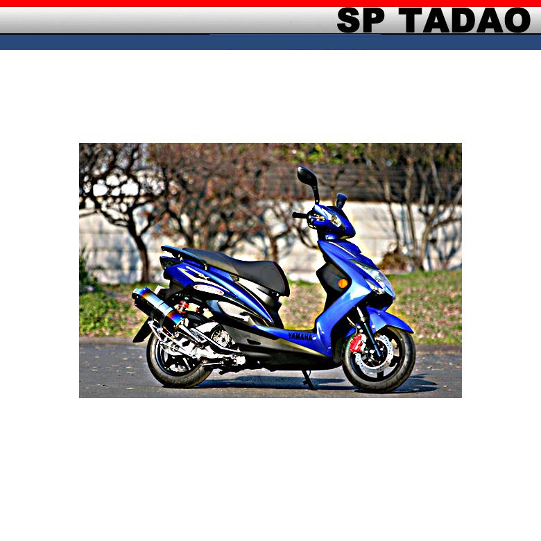 【SP忠男】【SP TADAO】【マフラー】【13CYGNUSX125(台湾仕様)】PURE SPORT