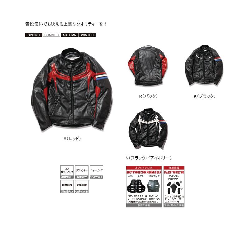 【アパレル】【Honda】【ホンダ】【レーシングシングルライダース】【ビッグサイズ 3L・4L】ES-R3M