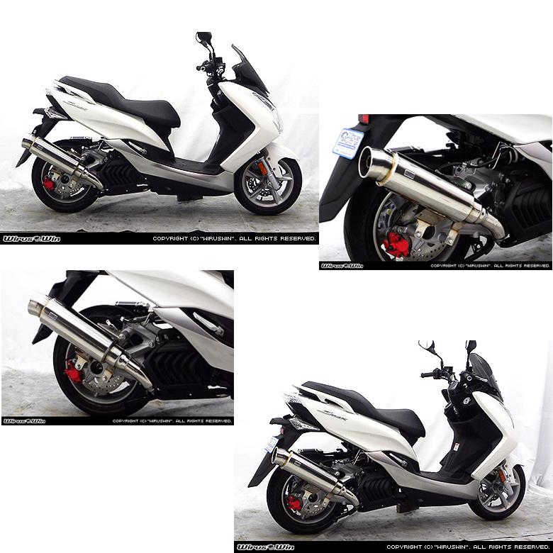 【Yamaha】【ヤマハ】【WirusWin】【ウイルズウィン】【Majesty S】【マジェスティ S】【マジェスティS(SMAX)用 ステップマフラー】【送料無料】