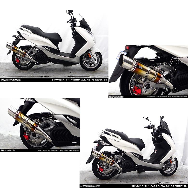 【Yamaha】【ヤマハ】【WirusWin】【ウイルズウィン】【Majesty S】【マジェスティ S】【マジェスティS(SMAX)用 エクシードチタンマフラー】【送料無料】