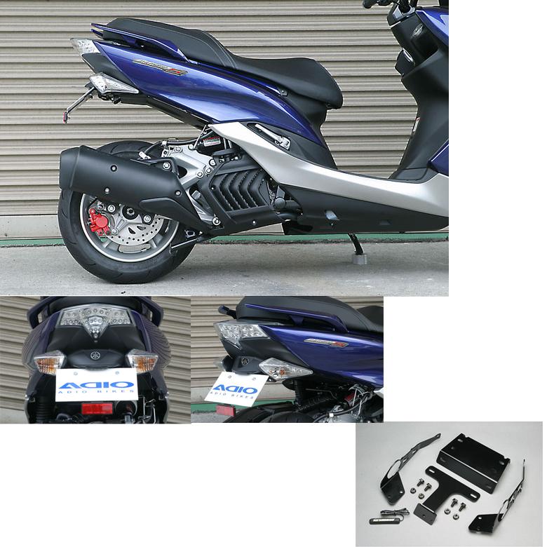 【Yamaha】【ヤマハ】【ADIO】【アディオ】【Majesty S】【マジェスティ S】【MAJESTY S フェンダーレスキット】BK41207
