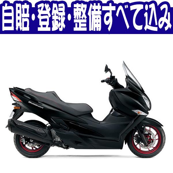 【諸費用コミコミ特価】17 SUZUKI BURGMAN400 ABS スズキ バーグマン400 ABS