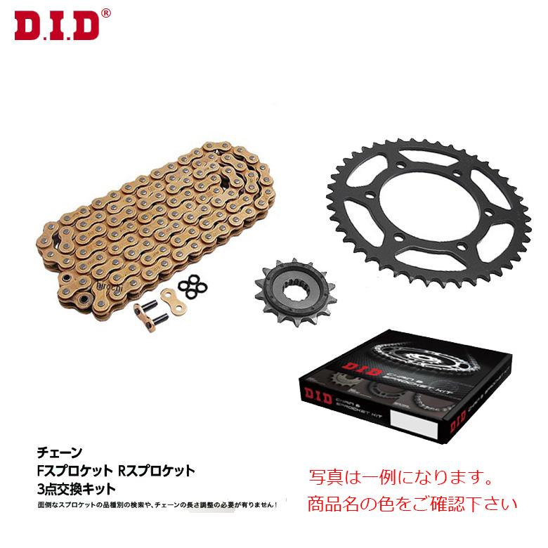 【D.I.D】【大同工業】【チェーン&スプロケット3点交換キット】【KAWASAKI Ninja 250 /Z250 13-17 シルバー】DK-05S