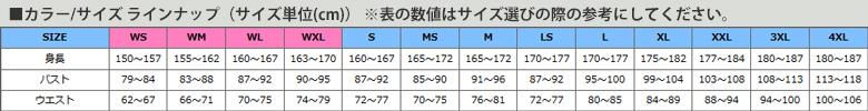 謝恩!ヤマハ×RSタイチソフトシェルオールシーズンパーカーYAF57R【YAMAHARSTAICHIパーカーカジュアルコラボ】