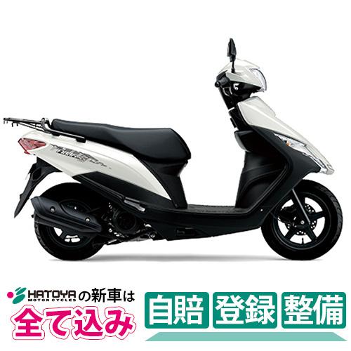 【総額】【国内向新車】【バイクショップはとや】20 SUZUKI Address125 スズキ アドレス125