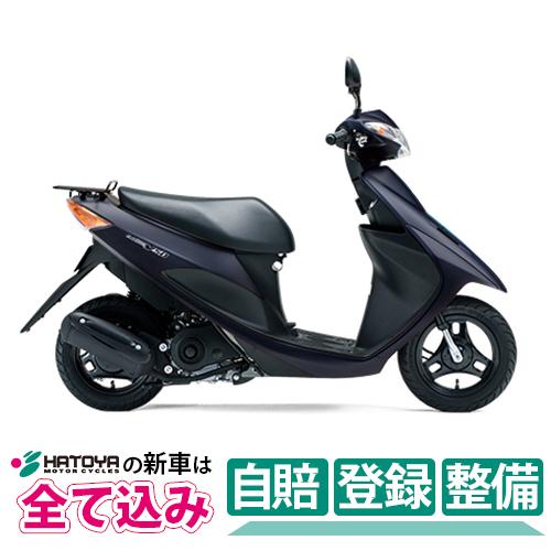 【総額】【国内向新車】【バイクショップはとや】20 SUZUKI AddressV50 スズキ アドレスV50