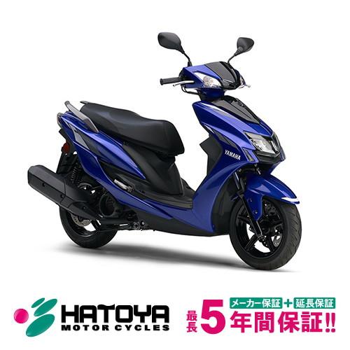 【総額】【国内向新車】【バイクショップはとや】20 YAMAHA CYGNUS-X ヤマハ シグナスX