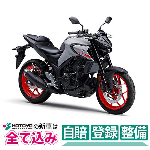 【総額】【国内向新車】【バイクショップはとや】20 YAMAHA MT-03 ABS ヤマハ MT-03 ABS