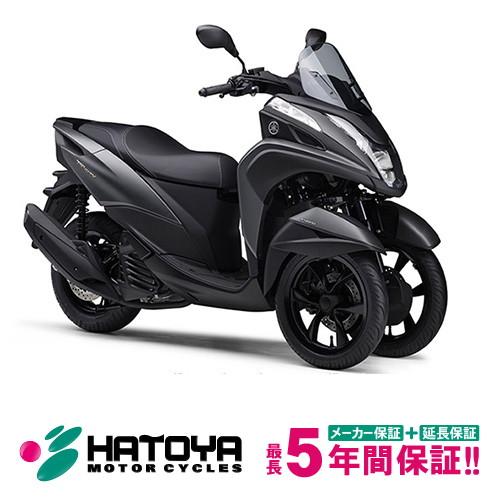【総額】【国内向新車】【バイクショップはとや】20 YAMAHA TRICITY155 ABS ヤマハ トリシティ155 ABS